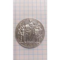 3 марки 1913