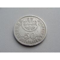 Сан-Томе и Принсипи. 50 Сентаво 1929 год  KM#1