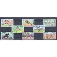 [1390] Кувейт 1972. Спорт.Летние Олимпийские игры. СЕРИЯ MNH