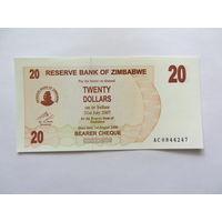 Зимбабве, 20 долларов, 2007 г.