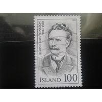 Исландия 1979 композитор