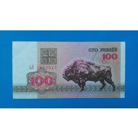 100 рублей 1992 года. Беларусь. Серия АЛ. UNC