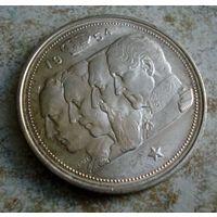 Бельгия. 100 франков 1954 г.