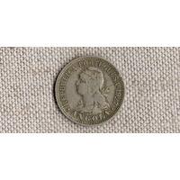 Ангола 4 макута 20 сентаво 1927 Редкая//(КР)