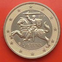 50 центов 2015 ЛИТВА
