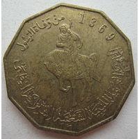 Ливия 1/4 динар 2001 г.