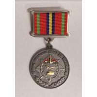 Медаль 100 лет ОВДТ с удостоверением