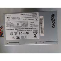 Блок питания PowerMan IP-P350AJ2-0 350W (905070)