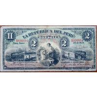 Перу, 2 солес 1879 год, Р2