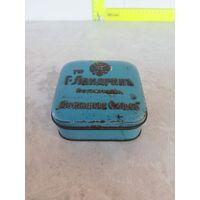 Коробочка от конфет монпансье. Т-во Г. Ландрин.