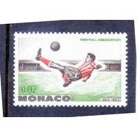 Монако.Спорт.100 лет футбольной ассоциации Монако.1963.