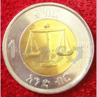 7098:  1 быр 2010 Эфиопия