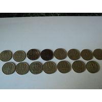 Лот монет СССР.10копеек.15шт
