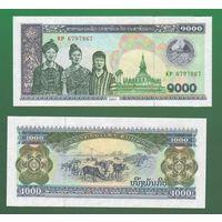 Банкнота Лаос 1000 кип 2003 UNC ПРЕСС