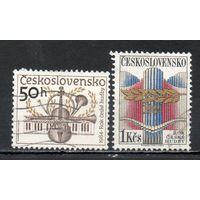 Год чехословацкой музыки Чехословакия 1984 год серия из 2-х марок