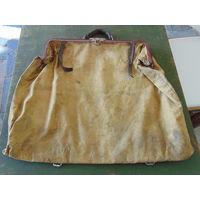 Старинная сумка инкосатора.