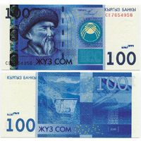 Киргизия. 100 сом (образца 2009 года, P26, UNC) [серия CE]