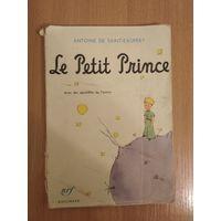 Antoine de Saint-Exupery. Le Petit Prince(на французском языке).Мягкая обложка