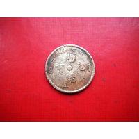 Медная китайская монета. Начало 20 века.