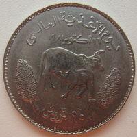 Судан 10 киршей 1981 г. ФАО. Международный день еды