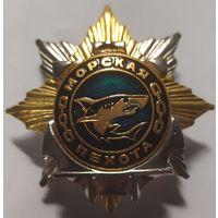Значок мет. Орден-звезда МП (акула)