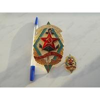 """ДОСААФ СССР """"За активную работу"""" 2шт."""