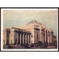 1954 год Одесса Новый вокзал