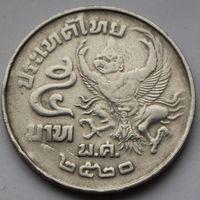 Таиланд, 5 бат 1977 г