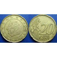 Бельгия, 20 евроцентов 2000 года