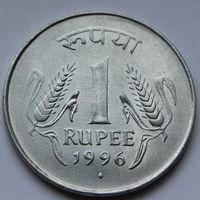 1 рупия 1996 Индия