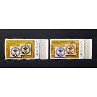 Молдова 2008 г 613-614  Первые молдавские марки Поле