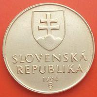 1 крона 1994 СЛОВАКИЯ
