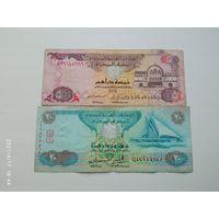 5, 20 дирхам 2007 г. ОАЭ