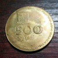 Израиль 500 шекелей 1980г. Zeev Jabotinsky. (копия). распродажа