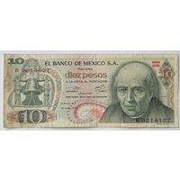 Мексика 10 Песо 1975 F 439