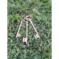 Ключи старинные.