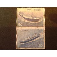 Япония 1976 корабли сцепка