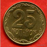 25 копеек 2009
