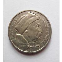 10 злотых 1933