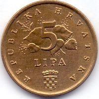 Хорватия, 5 липа 1993, 2009 гг.