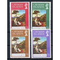 С Новым годом Каймановы острова 1970 год 4 марки