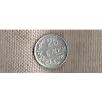 Люксембург 25 сантимов 1970(Sp)