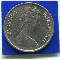 Бермудские острова , Бермуды 25 центов 1981