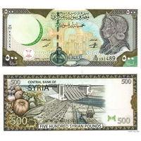 Сирия 500 фунтов   1998 год  UNC  (царица Зельфира)