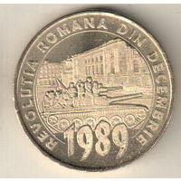 Румыния 50 бани 2019 30 лет Румынской революции декабря 1989 года