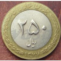 5568:  250 риалов 1998 Иран