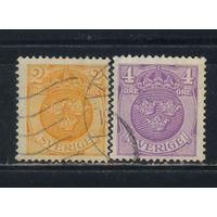 Швеция 1911 Герб Стандарт #65,67