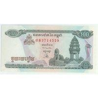 Камбоджа, 100 риэлей 1995 год, UNC