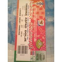 05.09.2009-Хорватия--Беларусь-билет с матча