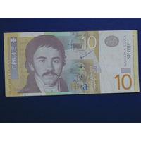 Сербия 10 динаров 2006г.